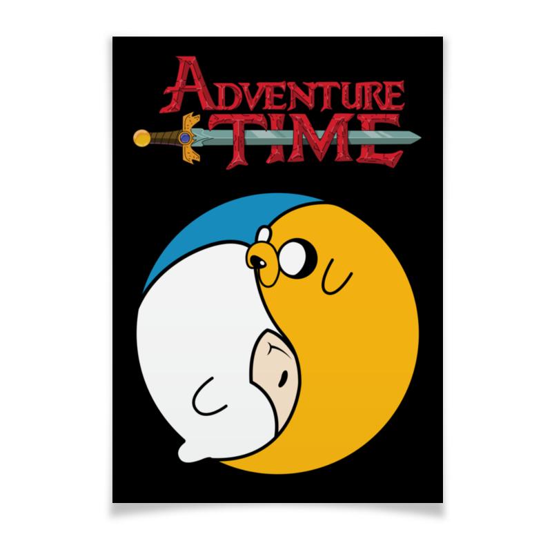 Плакат A2(42x59) Printio Adventure time / время приключений плакат a2 42x59 printio противостояние
