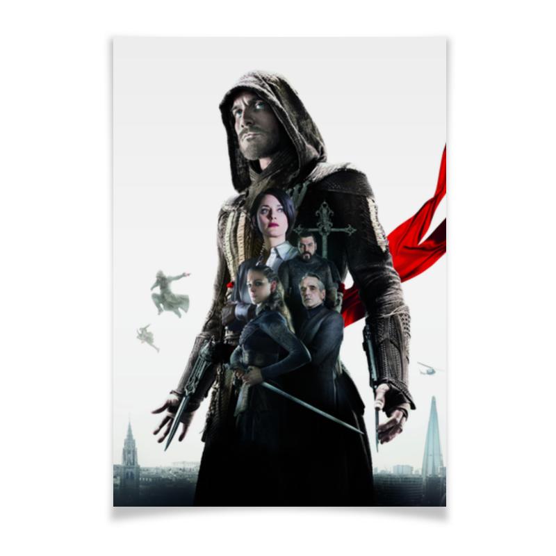 Плакат A2(42x59) Printio Кредо убийцы мистраль рис акватика 500 г