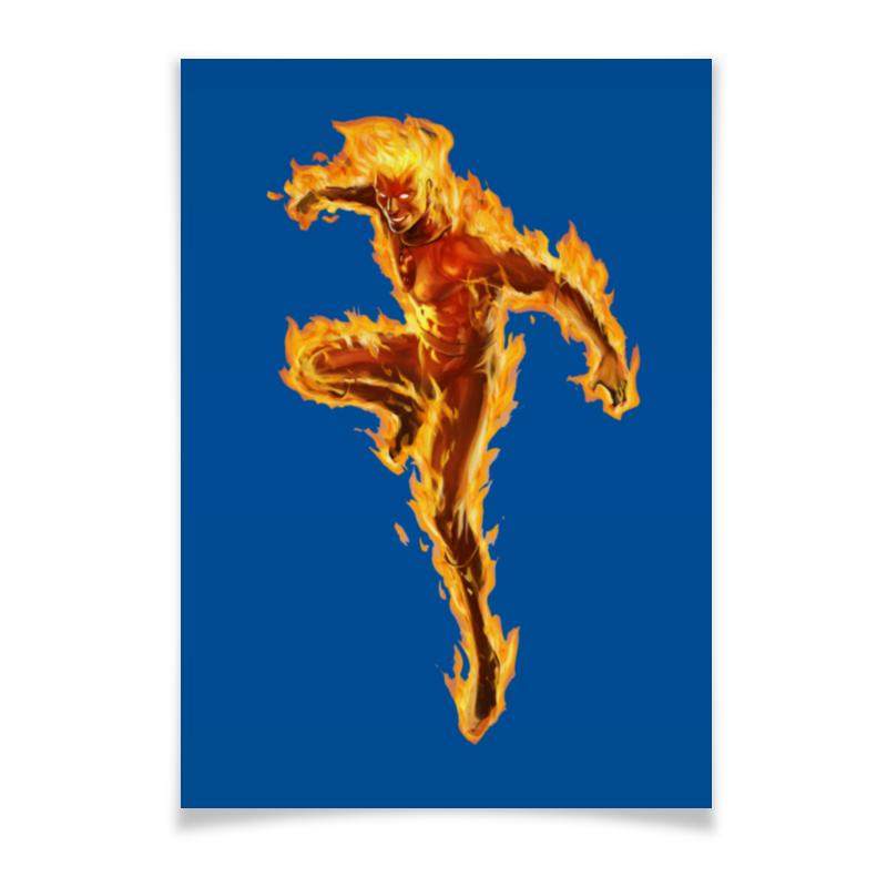 Плакат A2(42x59) Printio Фантастическая 4 человек факел (fantastic 4) плакат a2 42x59 printio противостояние