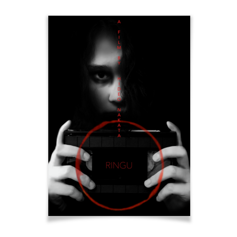 Плакат A2(42x59) Printio Звонок / the ring mike lawson the inside ring