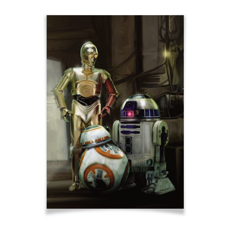Плакат A2(42x59) Printio Star wars плакат a2 42x59 printio silvia s15