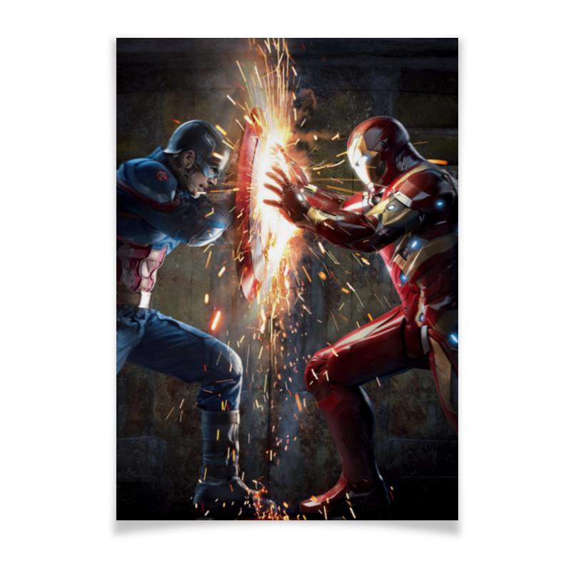 Плакат A2(42x59) Printio Противостояние плакат a2 42x59 printio тачки
