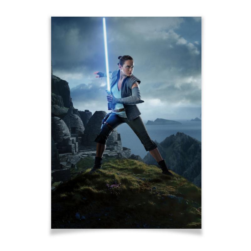 Плакат A2(42x59) Printio Звездные войны -