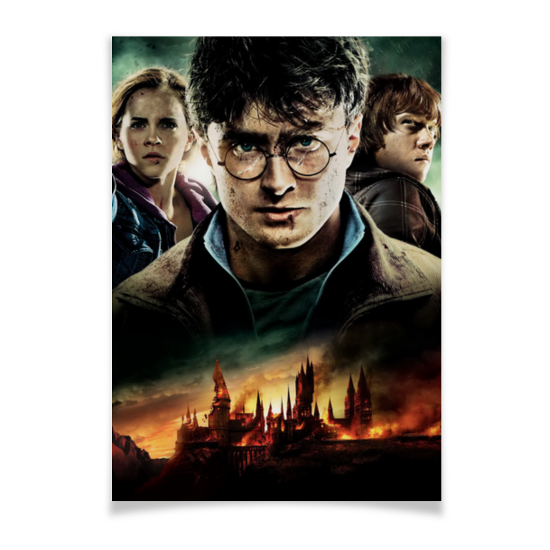 Плакат A2(42x59) Printio Гарри поттер printio плакат a2 42x59