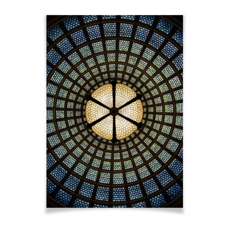 Плакат A2(42x59) Printio Купол цена