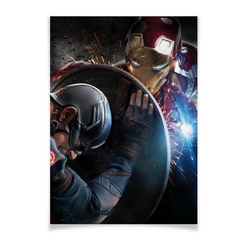 Плакат A2(42x59) Printio Противостояние плакат a2 42x59 printio metal