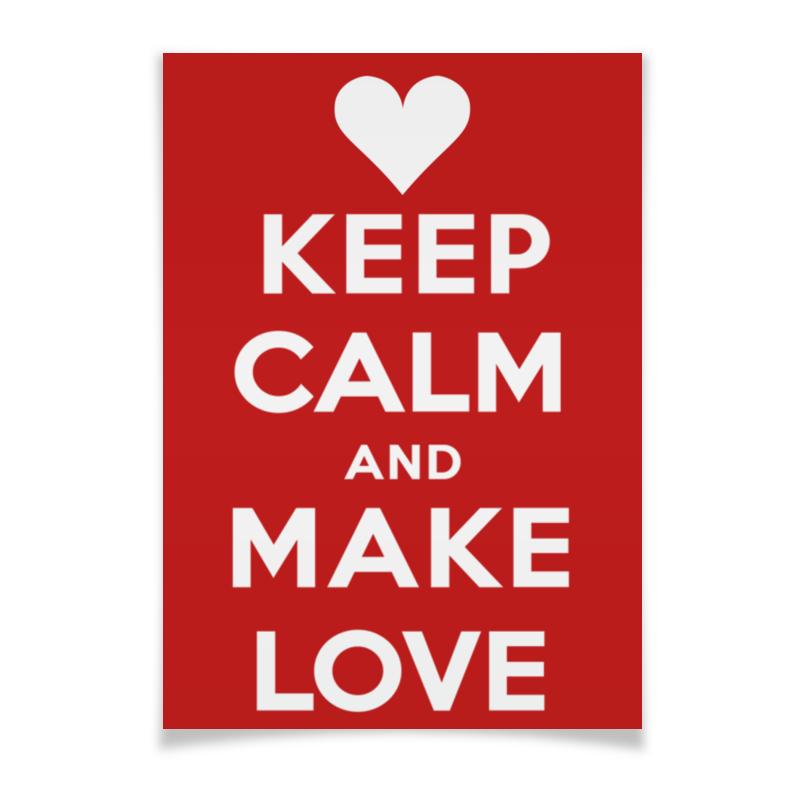 лучшая цена Плакат A2(42x59) Printio «keep calm...» (ремейк)