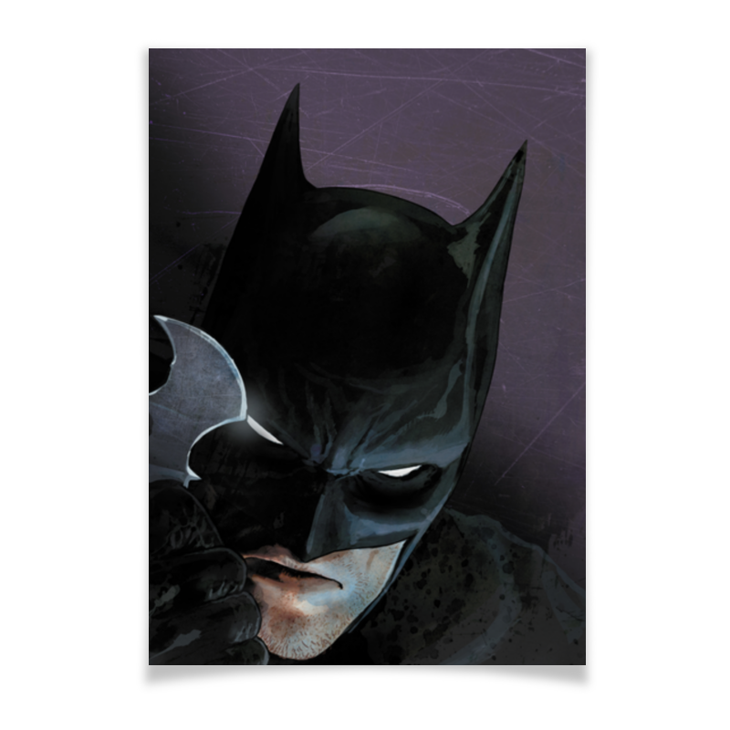 Плакат A2(42x59) Printio Бэтмен цены онлайн