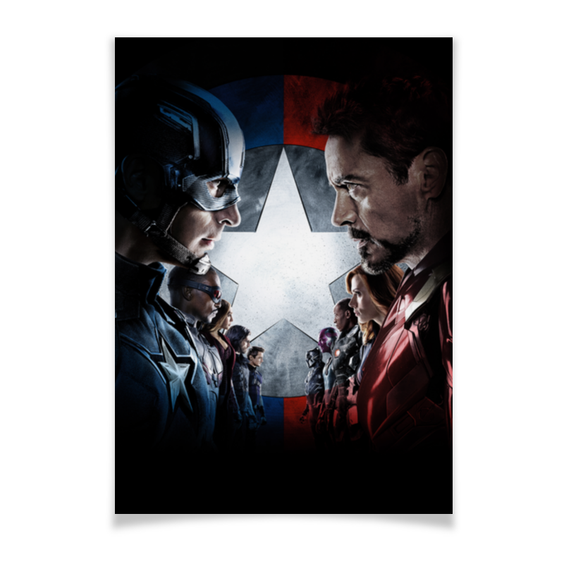 Плакат A2(42x59) Printio Мстители плакат a2 42x59 printio ракета