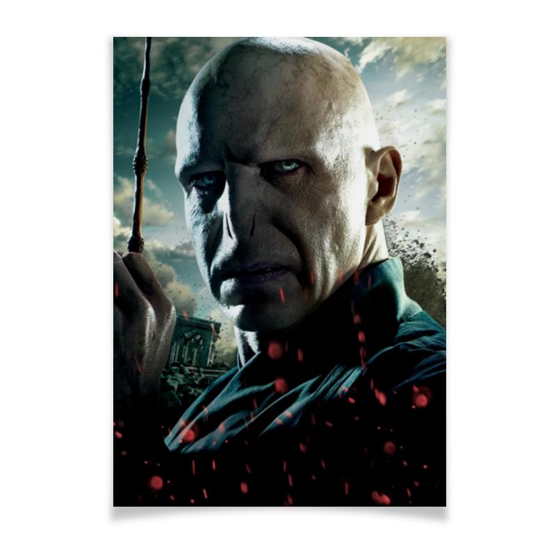 Плакат A2(42x59) Printio Волан-де-морт плакат a2 42x59 printio череп весёлый арт