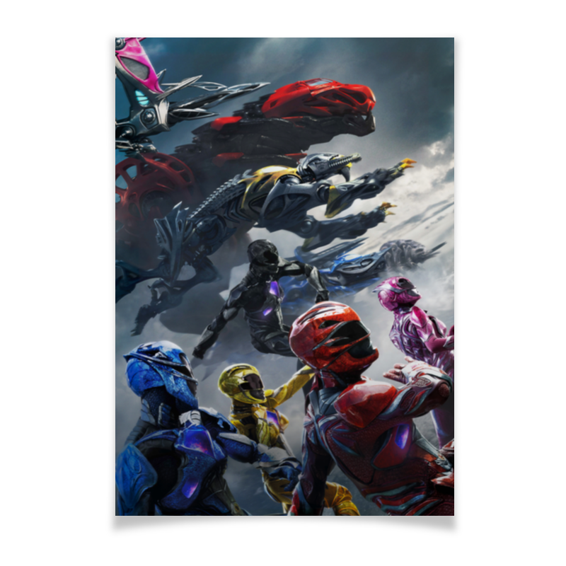 Плакат A2(42x59) Printio Power rangers