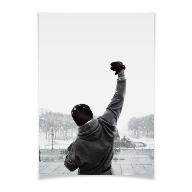 Плакат A2(42x59) Printio Рокки цены онлайн