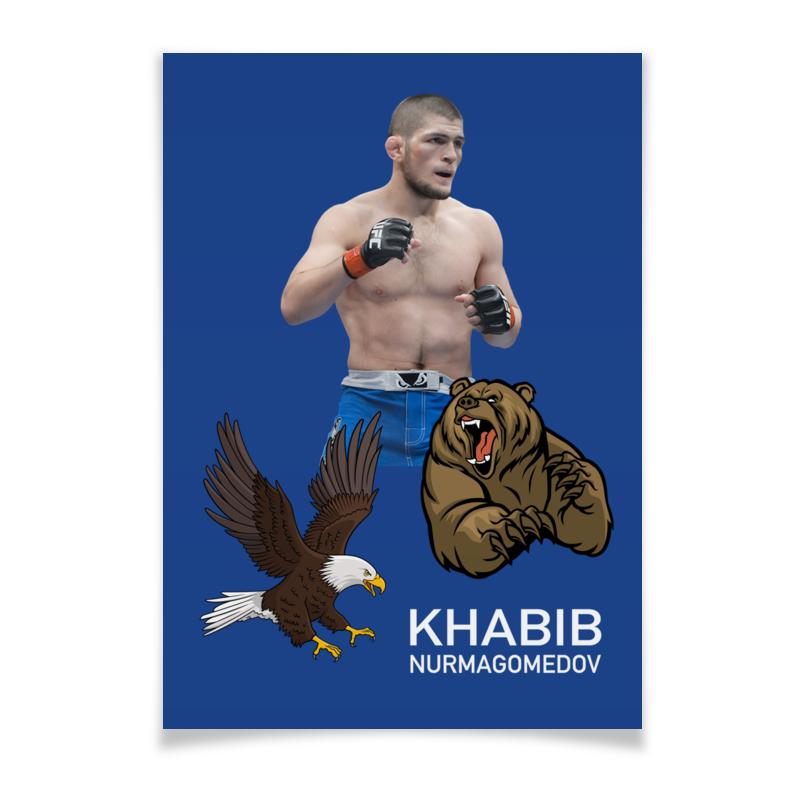 Плакат A2(42x59) Printio Хабиб нурмагомедов рубашка поло printio хабиб нурмагомедов