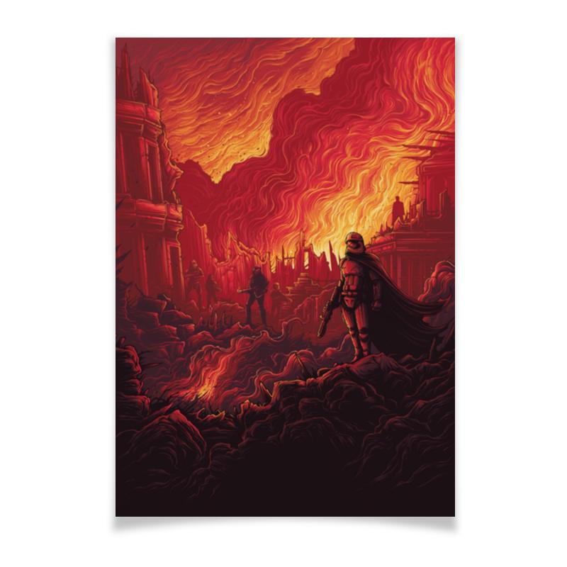 Плакат A2(42x59) Printio Звездные войны цена