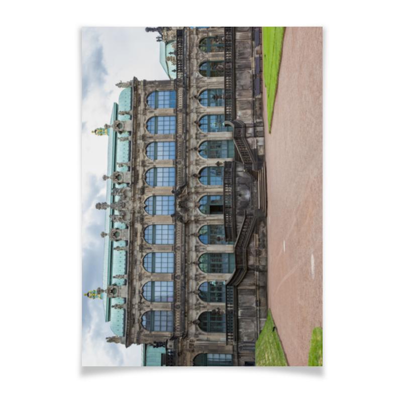 Плакат A2(42x59) Printio Дворцово-парковый комплекс цвингер в дрездене плакат a2 42x59 printio противостояние