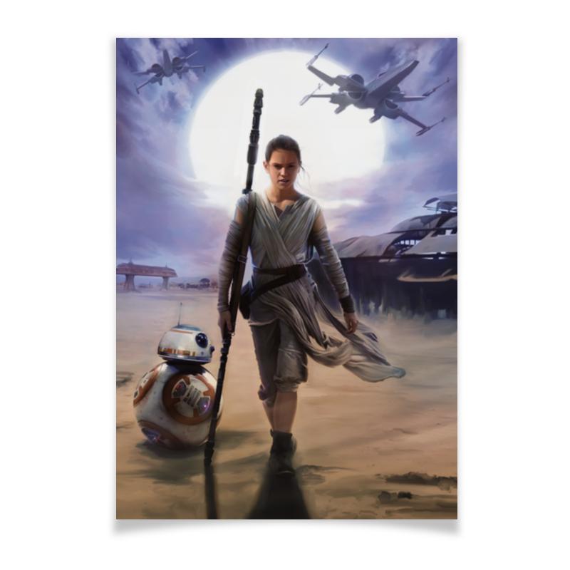 Плакат A2(42x59) Printio Звездные войны - рей цена