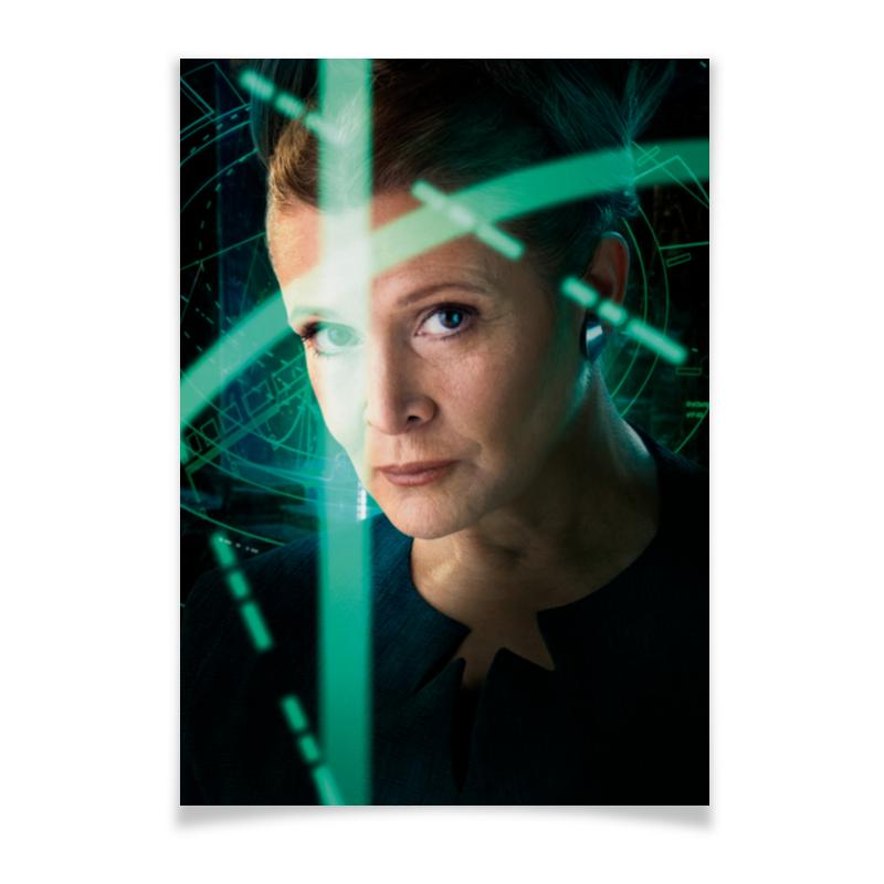 Плакат A2(42x59) Printio Звездные войны - лея цена
