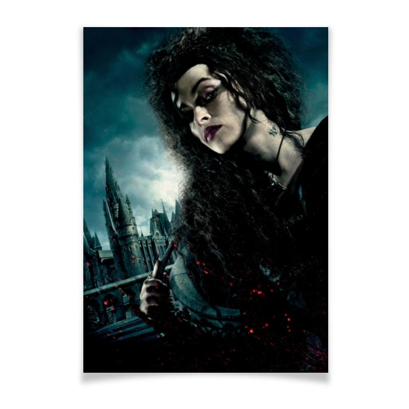 Плакат A2(42x59) Printio Беллатриса цены онлайн