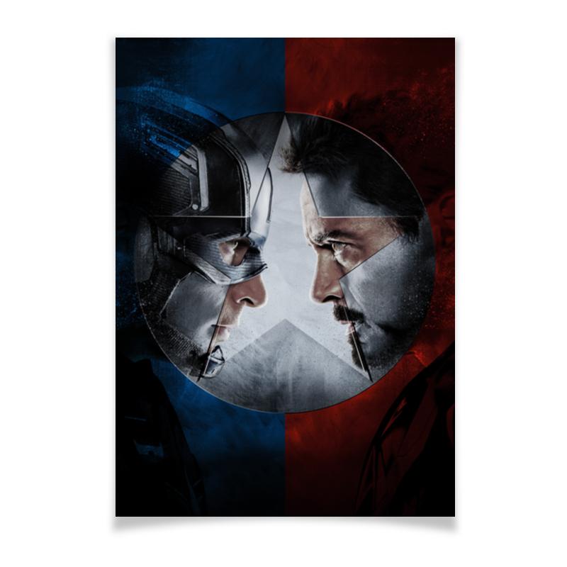 Плакат A2(42x59) Printio Противостояние плакат a2 42x59 printio силузт