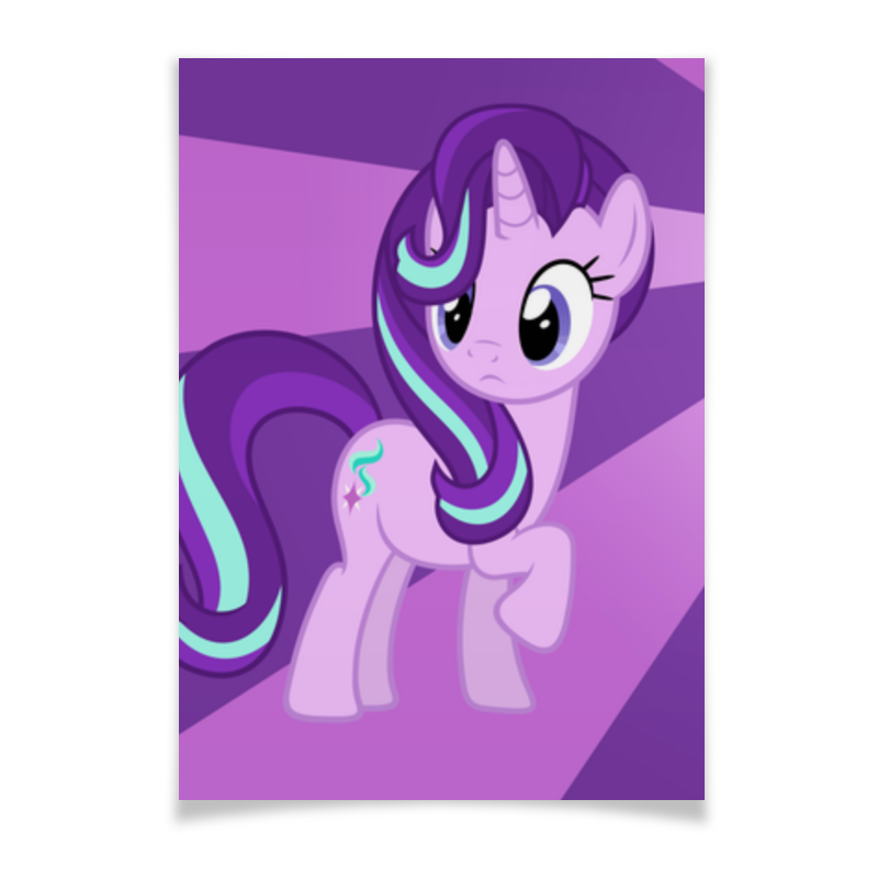 Плакат A2(42x59) Printio Starlight glimmer color live шприц плунжерный stels 53205