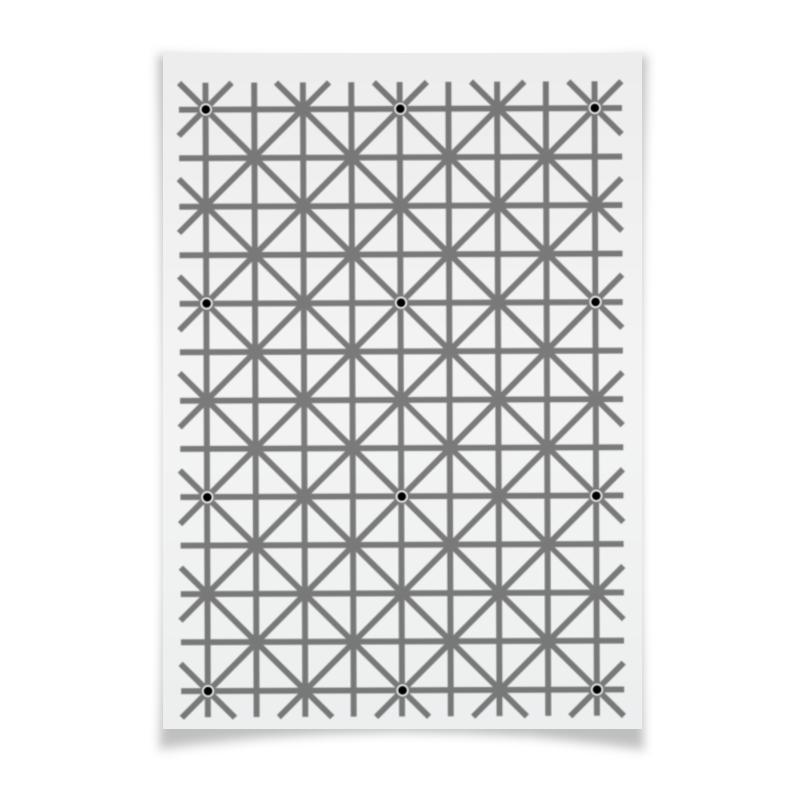 Плакат A2(42x59) Printio Оптическая иллюзия плакат a2 42x59 printio драко малфой