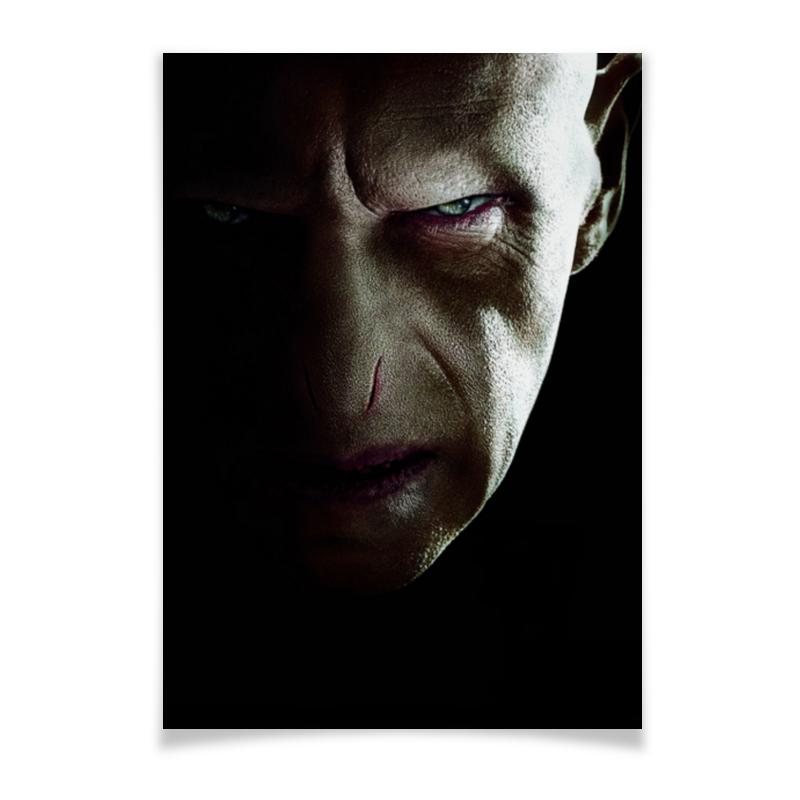 Плакат A2(42x59) Printio Волан-де-морт плакат a2 42x59 printio взрывная блондинка