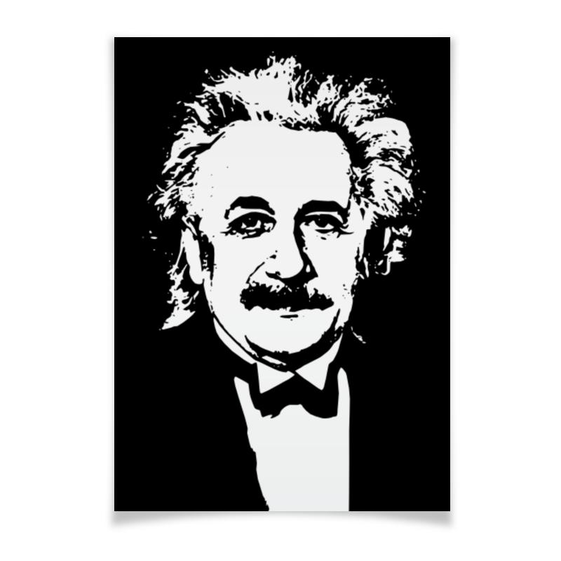Плакат A2(42x59) Printio Альберт эйнштейн цена 2017