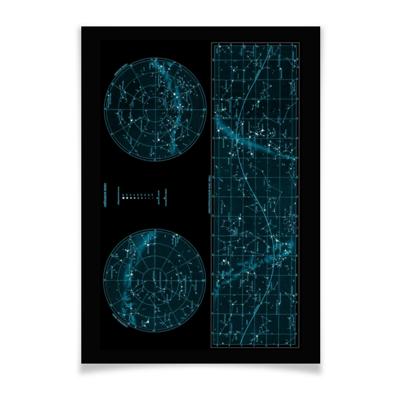 Плакат A2(42x59) Printio Карта звёздного неба goldfish карта goldfish съемная бумага для кухни насосной полотенца пакет 75 насосных 3