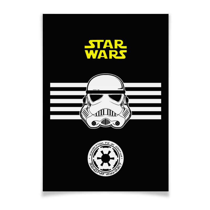 Плакат A2(42x59) Printio Звёздные войны плакат a2 42x59 printio драко малфой