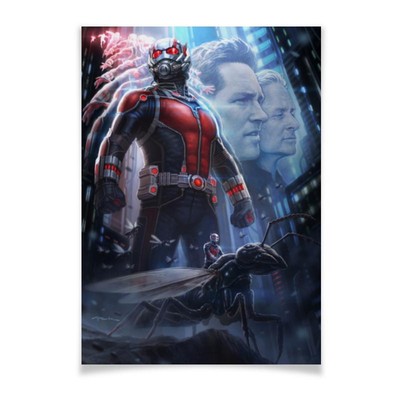 Плакат A2(42x59) Printio Человек - муравей плакат a2 42x59 printio чак берри