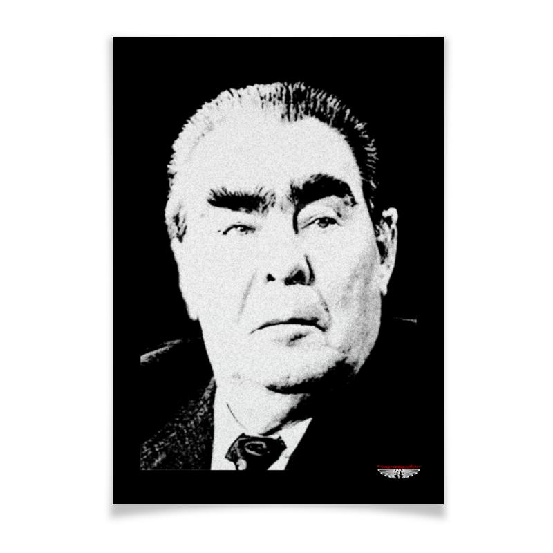 Плакат A2(42x59) Printio Брежнев