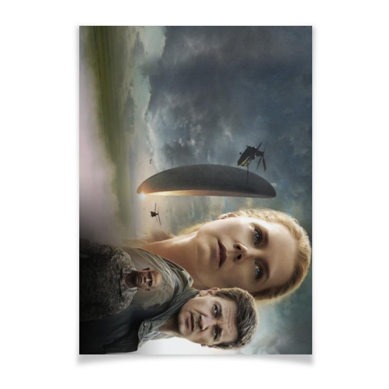 Плакат A2(42x59) Printio Прибытие плакат a2 42x59 printio силузт