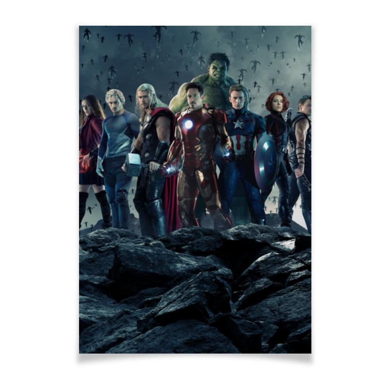 Плакат A2(42x59) Printio Мстители экран для ванны triton джулия
