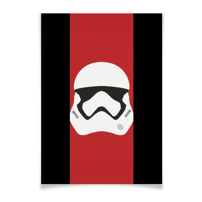 Плакат A2(42x59) Printio Star wars stormrooper/звездные войны штурмовик мааг фруктово ореховый коктейль зимний 150 г