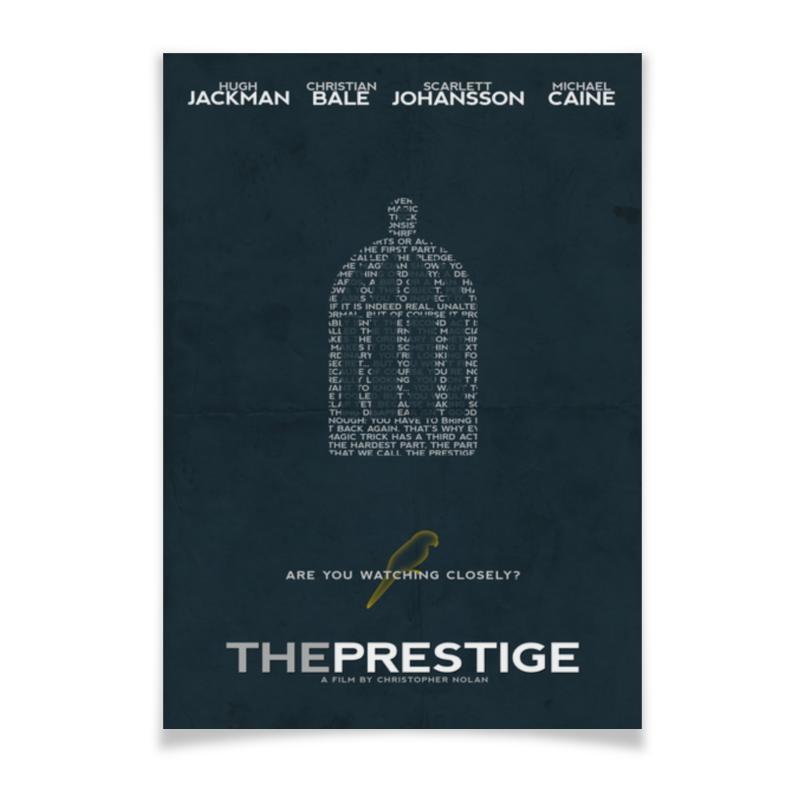 Плакат A2(42x59) Printio Престиж / prestige плакат a2 42x59 printio драко малфой
