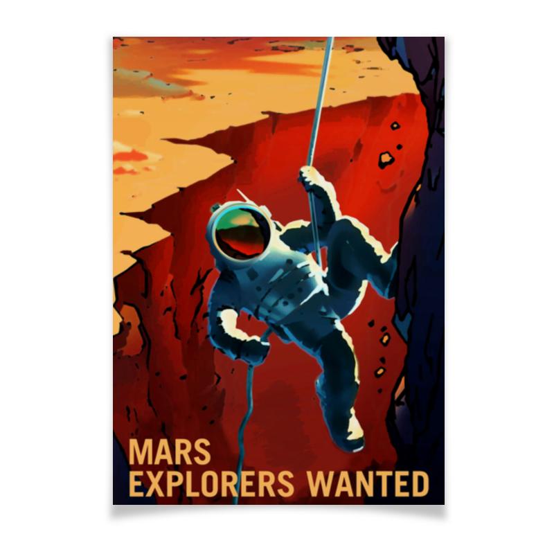 Плакат A2(42x59) Printio Марс ждет тебя! самокат большая кулинарная книга городка с 6 лет