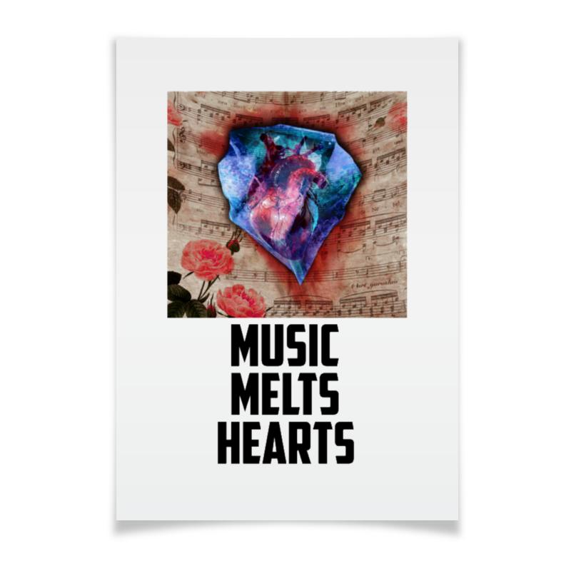 Плакат A2(42x59) Printio Music melts hearts плакат a2 42x59 printio противостояние
