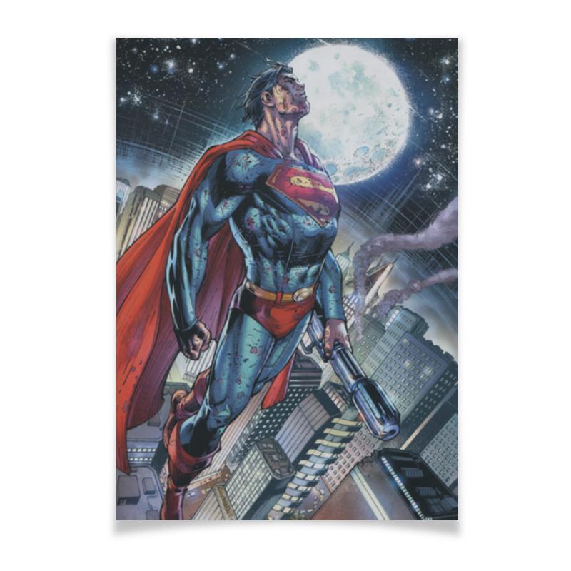 Плакат A2(42x59) Printio Супермен (superman) плакат a2 42x59 printio чак берри