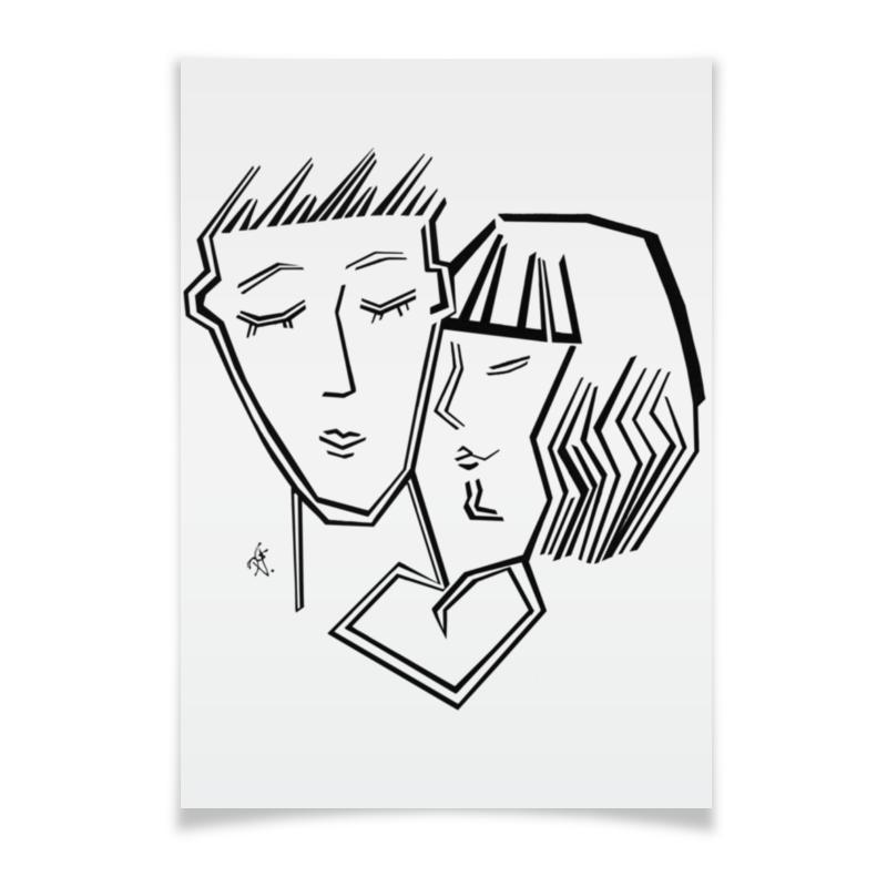 Плакат A2(42x59) Printio Любовь плакат a2 42x59 printio драко малфой