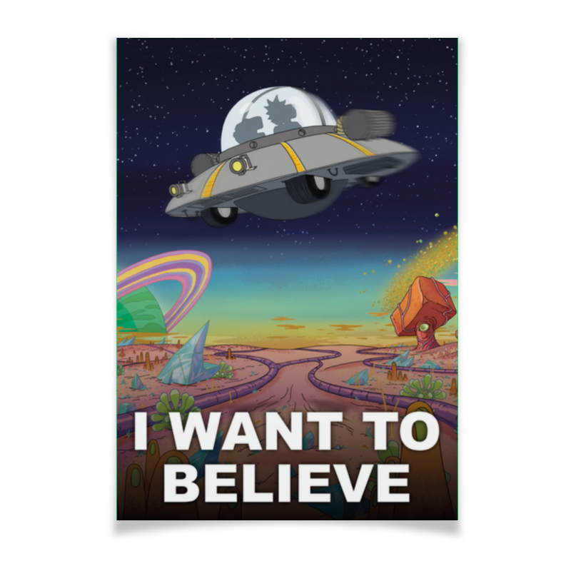 Плакат A2(42x59) Printio Рик и морти - i want to believe плакат a3 29 7x42 printio i want to believe рик и морти