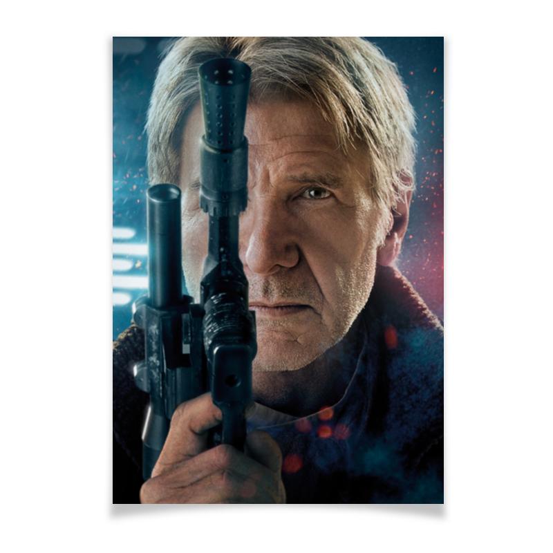 Плакат A2(42x59) Printio Звездные войны - хан соло чехол для iphone 5 printio звездные войны хан соло
