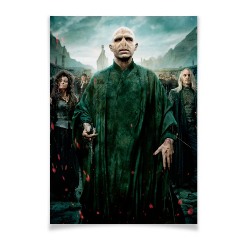 Плакат A2(42x59) Printio Волан-де-морт