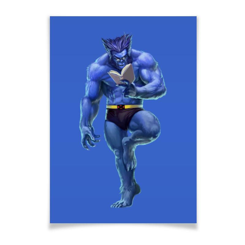 Плакат A2(42x59) Printio X-men beast / люди-х зверь плакат a2 42x59 printio драко малфой