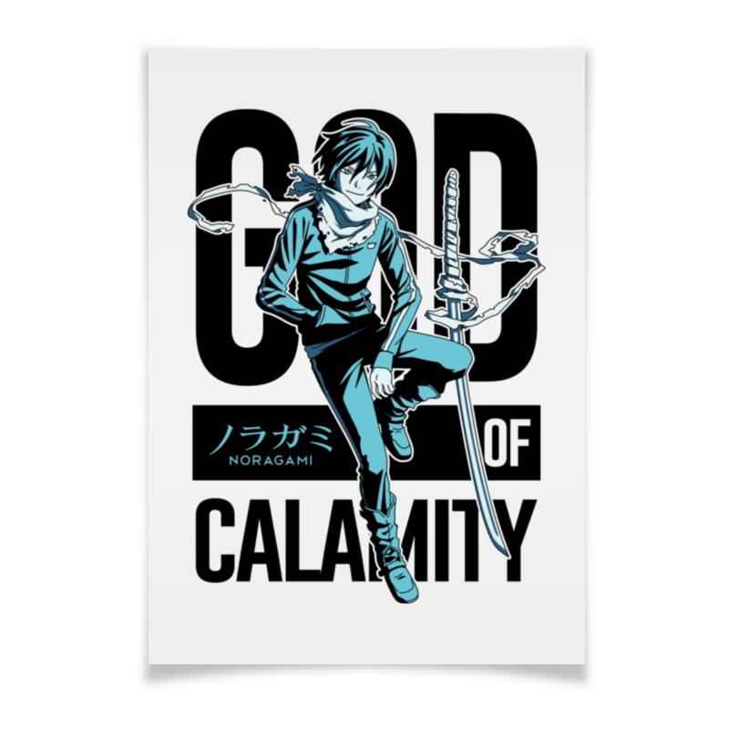 Плакат A2(42x59) Printio Бездомный бог