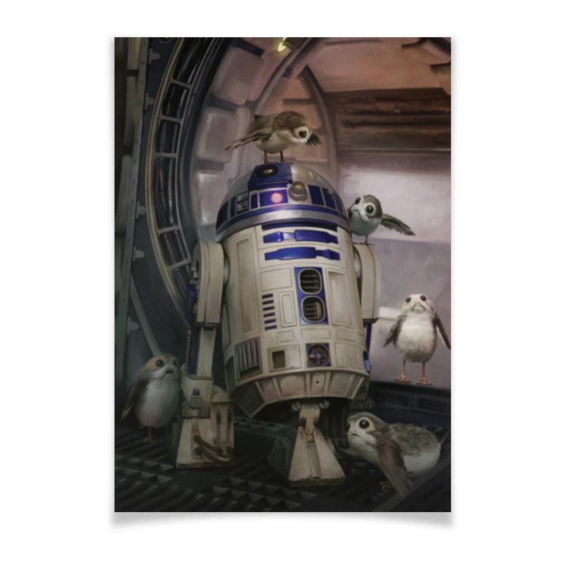 Плакат A2(42x59) Printio Звездные войны - r2-d2