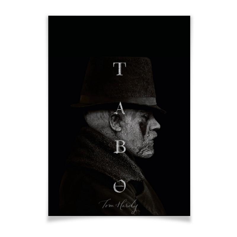 Плакат A2(42x59) Printio Табу - том харди плакат a2 42x59 printio череп весёлый арт
