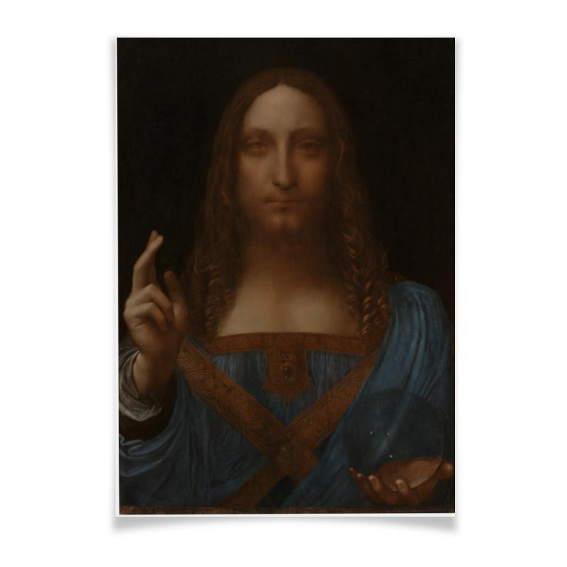Плакат A2(42x59) Printio Спаситель мира леонардо да винчи