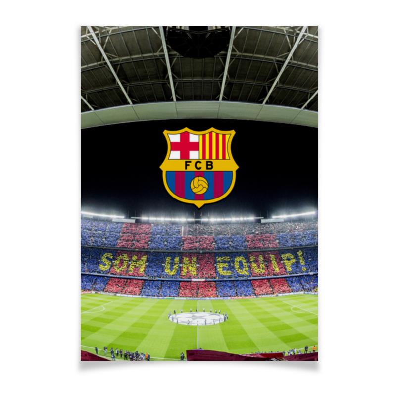Плакат A2(42x59) Printio Барселона