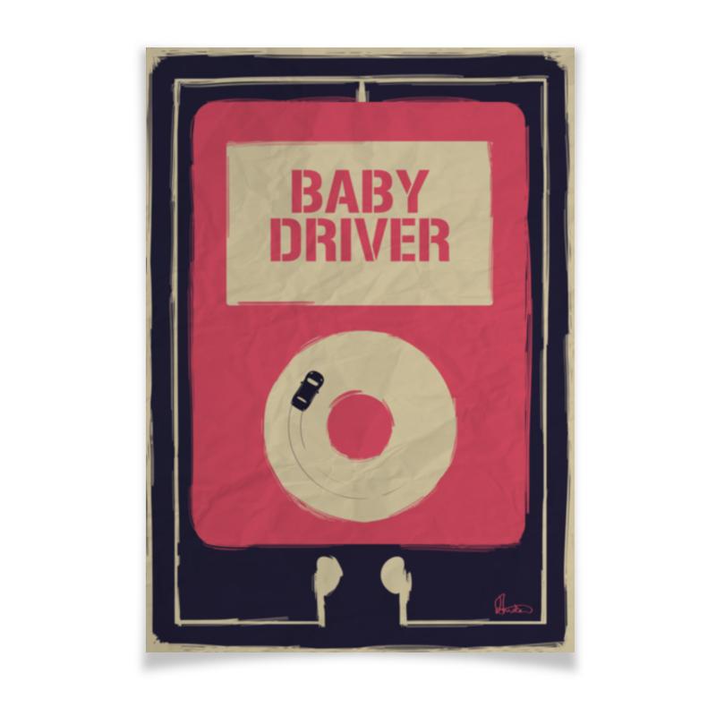 Плакат A2(42x59) Printio Малыш на драйве / baby driver плакат a2 42x59 printio драко малфой