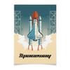 "Плакат A2(42x59) ""The Spaceway"" - звезды, космос, вселенная"